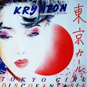 Krypton_TokyoGirlA_cropped